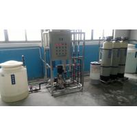 China stainless steel water tank/water filter machine/reverse osmosis water system price wholesale