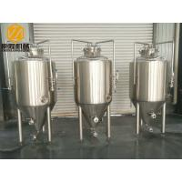 China Brewpub Small Brewery Equipment , 2HL Beer Fermentation Nano Brewery Equipment on sale
