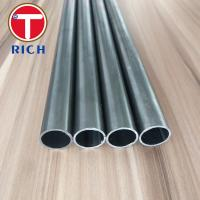 China 19.1mmX1.2mm Welded Steel Tube , HC340 HC420 Alloy Steel Tube ERW Technique wholesale
