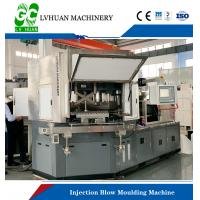 China Small Milliliter Injection Blow Moulding Machine Excellent Impact Resistance wholesale