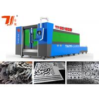 Buy cheap 1070nm Wavelength Industrial Laser Cutting Machine / Fiber Laser Cutting Machines from wholesalers