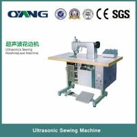 China Ultrasonic Sewing Machine wholesale
