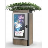 China Customized Fiber Optic Cross Connecting Communication Cabinet With Advertisement wholesale