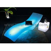 Buy cheap waterproof  IP68 Plastic colored sun Lounge outdoor use from wholesalers