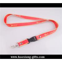China 20*900mm custom logo with metal buckle Woven Lanyard For Promotion wholesale