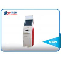 Buy cheap 19 inch touch screen LED card dispenser kiosk with Windows system from wholesalers