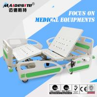 China Maidesite Hospital furniture ICU electric hospital bed for sale wholesale