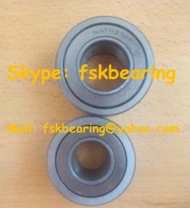 China Plain Washers NATV10PP Needle Roller Bearings for Printing Machine wholesale