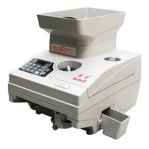 China Trade assurance multinational speedy coin counter,wholesale coin counter wholesale
