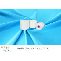 Buy cheap Eco Friendly Raw White Yarn Ne 2 / 50s Good Elasticity For Garments And T Shirt from wholesalers