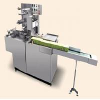 Buy cheap Easy Operate Automatic Packaging Machine Cellophane Wrapping Machine from wholesalers