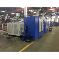 Buy cheap Extrusion  blow  molding machine  for  laundry detergent  production  line from wholesalers