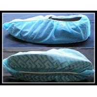 China Non-Woven Shoe Covers China Supplier Lylian wholesale