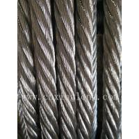 China sell xinglong stainless/galvanized/coated wire rope wholesale