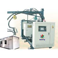 China  40 KW Polyurethane Injection Equipment For Cycloamylene Foaming Agent  for sale