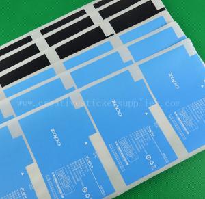China Gloss Adhesive Labels wholesale