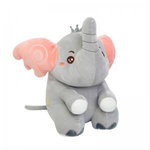 Fast Rebound 25cm Cartoon Baby Elephant Plush Toy