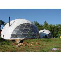 Buy cheap Small Half Sphere Party Banquet Marquee Tent 50 People Wind Resistant from wholesalers