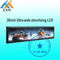 China 28 Inch Ultra Wide Stretched Bar LCD Digital Signage Display HD Screen For Supermarket wholesale