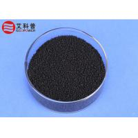 China Dry Blends of Liquid Silanes with Carbon Black For Easier Handling wholesale