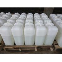 China Top Grade Acetic Acid Glacial 99.85% C2H4O2 Appearance Melting Point 16.635 'C wholesale