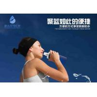 China Reusable Outdoor Water Filter Bottle , Sports Water Bottle With Filter For Travel wholesale