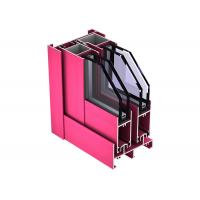 China High Strength Smooth Aluminum Door Profile Alkali Resisting ISO9001 Certification on sale