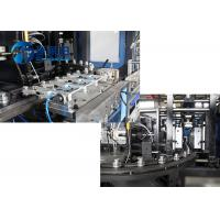 Buy cheap Fully Automatice Operated Bottle Blow Making Machine 660ml Large Capacity from wholesalers