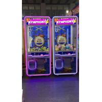 Oin Operated Toy Claw Crane Machine