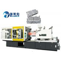 China Caps / Handles Plastic Injection Molding Equipment 8.3 - 18 G / S Injection Rate wholesale