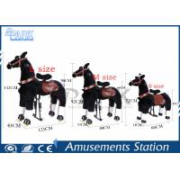 China Amusement Park Kiddy Ride Machine Lovely Kids Horse Ride With Variety Design wholesale