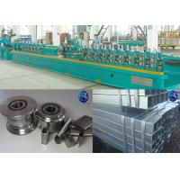 Wholesale High Accuracy HF Tube Mill Rolls With Hardness 58 - 63 hrc from china suppliers