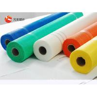 China hot sale alkali-resisting fiber glass mesh wholesale