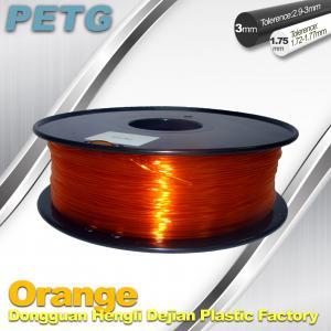 China RepRap , UP 3D Printer PETG 1.75 or 3mm filament Acid and Alkali Resistance wholesale
