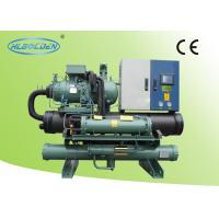 Wholesale Injection / Molding / Plastic Industrial Water Chiller , Water Cooled Screw Chiller from china suppliers