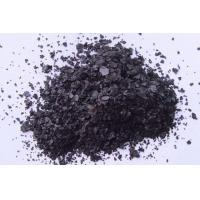 China Seaweed Organic Fertilizer, Seaweed Extract Fertilizer Flake on sale