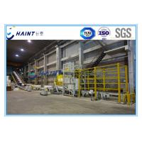 China Chaint Pulp Handling System for Stock Preparation Stainless Steel Material wholesale