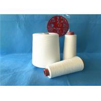 Buy cheap Nature White 100 Spun Polyester Yarn Shrink Resistance For Knitting / Sewing from wholesalers