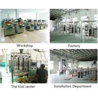 Bestar Packing Machine Co., Ltd