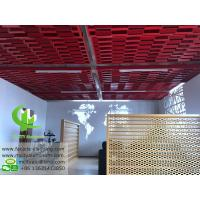 China 60 X 60  Aluminum Ceiling Tiles , Perforated  Aluminum Ceiling Panel For Decoration wholesale