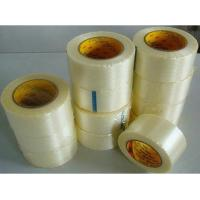 China Self-adhesive Fiberglass Mesh Tape , Fiberglass Products 1000 mm wholesale
