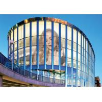 China Magic Transparent Glass Led Display Video Wall Advertising Curtain 960*640mm wholesale
