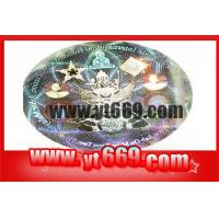 Buy cheap Laser Holographic Label from wholesalers