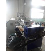 China Mother / Baby Bottle Flakes Recycled Pellet Plastic Extrusion Machine , Granule Line wholesale