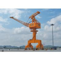 China Four Link Type Harbour Portal Crane Offshore Pedestal Mobile Container Crane on sale