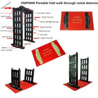 China M- Scope Walk Through Metal Detector Door Frame For Supermarket / Airport on sale