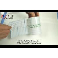 China the negative pressure wound therapy semipermeable PU film on sale