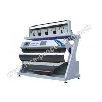 China SS Series Sensing Rice Sorting Machine wholesale