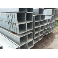 China Hot Rolled Square Hollow Square Metal Tubing With Geade GB Q345B Q235B Galvanized Surface Treatment wholesale