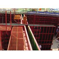 China Light Weight Steel Formwork System With Fewer Connectors High Load Capacity wholesale